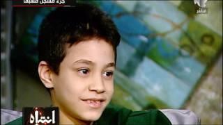 Download مأساة الطفل محمود ضحية التفكك الأسرى أبوه وأمه يرفضون إحتوائه والطفل : انا بكرهكم ! | انتباه Video