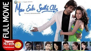 Download Mero Euta Sathi Chha | Nepali Full Movie | Namrata Shrestha | Aaryan Sigdel | Dayahang Rai Video