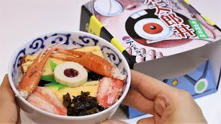 Download GeGeGe no Kitaro Don Lunch Box Bento Ekiben Video