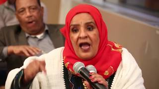 Download Must Watch..! Tigrean Residents in DMV area speaks about Current political issues in Ethiopia Video