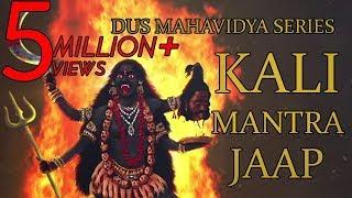 MAHAKALI MANTRA : 108 TIMES : KILL EVIL & INJUSTICE IN LIFE : VERY