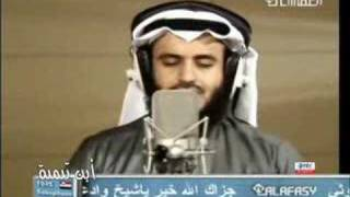 Download Sheikh Mishary Al afasy, Surat Al Mulk from studio Video