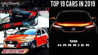 Download Top 19 Car Launches in 2019   Hindi   MotorOctane Video