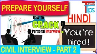 Download Basic civil engineering interview Questions Answers | Civil building material test | Hindi Part 2 Video