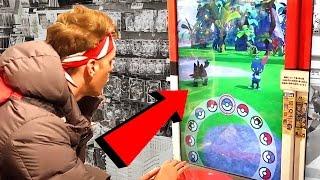 Download Exclusive Japanese Pokemon Arcade Machine? Video