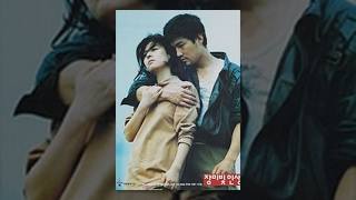 Download 장미빛 인생(1994) / Rosy Life(Jangmibich insaeng) Video