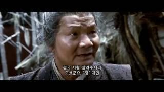 Download 천녀유혼 2011 Video