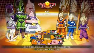 Download Dragon Ball FIghterz - Demo Gameplay #3 | Golden Frieza, Buu, Cell, Vegeta, Goku, Gohan 3vs3 | Video