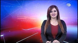 Download نشرة اخبار المنتصف من قناة دجلة الفضائية 19 11 2017 Video