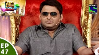 Download Comedy Circus Ke Ajoobe - Ep 47 - Kapil Sharma As A Contractor Video