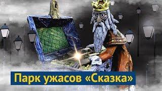 Download Мурманск для детей: сказочная жопа Video
