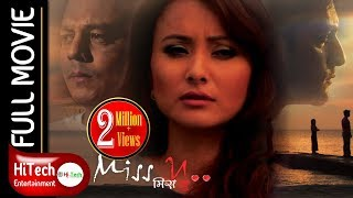 Download Nepali Full Movie | Miss U | Miss You | Namrata Shrestha | Dilip Rayamajhi | Suresh Darpan Pokharel Video