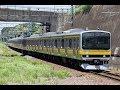 Download E231系三鷹車 武蔵野線経由で京葉車両センターへ Video