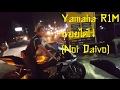 Download Yamaha R1M นอยไดโว่ (Noi Daivo) EP1 สัมภาษณ์หลังได้รถ ฟังท่อลั่นๆ R1M Akraprovic Full System Video