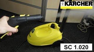 Download Пароочиститель Karcher SC 1.020 [Обзор] Парогенератор. Steam cleaner (ENG subtitles) Video