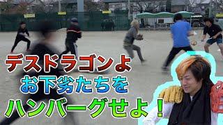 Download 野球の道具を野球以外に使って新競技を考えてみよう! Video