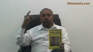 Download Dr Fikre Tolossa talks about his latest book Video