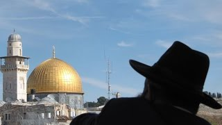 Download PROPHECY ALERT: ″Sanhedrin Asks Iran To Help Build Third Temple In Jerusalem″ Video