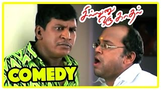 Download Sillunu Oru Kadhal | Comedy Scenes | Sillunu Oru Kadhal full Movie Comedy | Suriya | Vadivelu Comedy Video