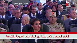 Download الرئيس السيسي يفتتح عددا من المستشفيات الجديدة في انحاء الجمهورية Video
