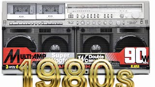 Download SHARP GF777 VINTAGE GHETTOBLASTER 1980s ICONIC BOOMBOX PORTABLE STEREO VERY NICE Video