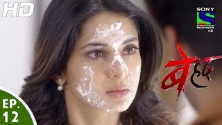 Download Beyhadh - बेहद - Episode 12 - 26th October, 2016 Video
