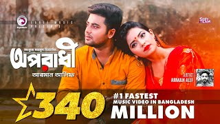 Download Oporadhi | Ankur Mahamud Feat Arman Alif | Bangla New Song 2018 | Official Video Video