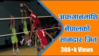 Download Nepal vs Afganistan । First South Asian Invitational Men's Volleyball Championship Video