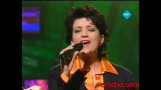 Download 1997 - Alma Cardzic - Goodbye Video