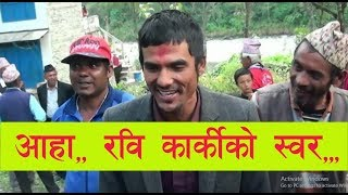 Download अाहा मनै बहकाउने रवि कार्किकाे गित । New Panche Baja At Chutreni Myagdi. Video