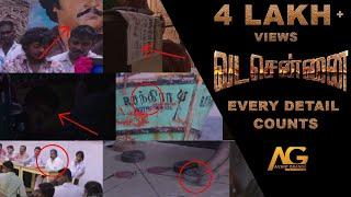Download Hidden Details in Vada Chennai | Freeze Frame II | Avant Grande Video