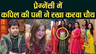 Download Kapil Sharma's wife Ginni Chatrath celebrates Karwa Chauth with Bharti Singh   FilmiBeat Video