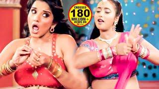 Download मोनालिसा और रानी चट्टर्जी का सबसे हॉट गाना 2019 - छिहतरों लेमचूस चुसलS - Bhojpuri Hit Songs 2019 New Video