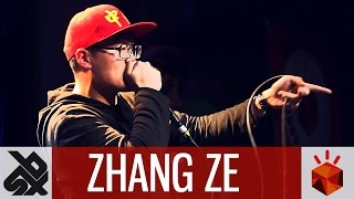 Download ZHANG ZE | Grand Beatbox SHOWCASE Battle 2016 | Elimination Video