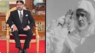 Download كيف أنقد السلطان المزيف بن عرفة الملك محمد السادس؟؟؟ Video