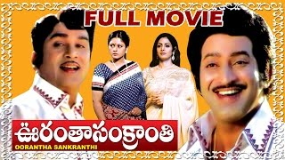 Download Oorantha Sankranthi Telugu Full Movie | Nageswara Rao, Krishna, Sridevi, Jayasudha | V9videos Video
