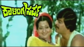 Download Kalinga Sarpa 1984 Full Kannada Movie | Ambarish | Shankarnag | Kannada Movies Online Video
