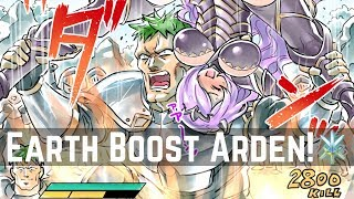 Download POWER ヾ(`ヘ´)ノ゙ Earth Boost + Follow-up Ring Arden - Arena Duels | Live Streamed 【Fire Emblem Heroes】 Video