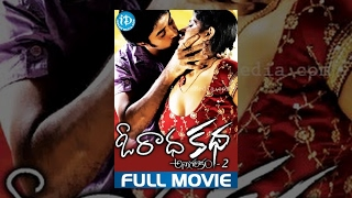 Download O Radha Katha Full Movie | Vahida, Krishna Maruthi | Aakumarthi Baburao | K Venkat Reddy Video