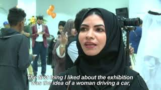 Download First women only car showroom opens in Saudi Video
