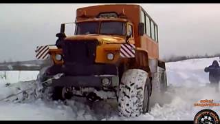 Download Российский грузовик 80 УРОВНЯ УРАЛ ПОЛЯРНИК по бездорожью The big truck Russia Video
