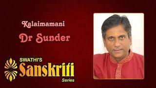 Download #DrSunder | Kalaimamani Dr S Sunder | Grand Vocal Concert | Carnatic Music | Sastri Hall Video