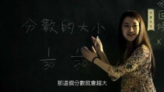 Download 感人微電影 老師的愛 Video