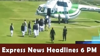 Download Express News Headlines - 06:00 PM | 26 March 2017 Video