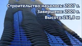 Download Шедевры современной архитектуры Video