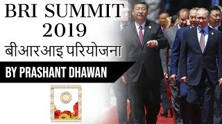 Download Belt and Road Summit 2019 Analysis बीआरआइ परियोजना Current Affairs 2019 Video