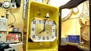 Download ODO animated chiming wall clock Video