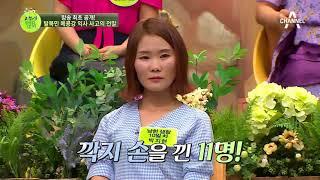 Download (눈물ㅠㅠ) 할머니와의 약속 지키기 위해 목숨걸고 탈북한 5세 여아 Video