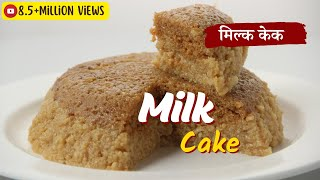 Download Milk Cake | Cooksmart | Sanjeev Kapoor Khazana Video