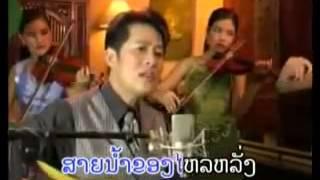 Download Lao Song - SaWanh Dan Huk : Tom Rainbow Video